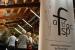 AFIFAC ofereix a partir d'avui l'activitat 'Conversacions sobre l'art '