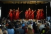El Centro Cultural Andaluz celebra el seu festival final de curs